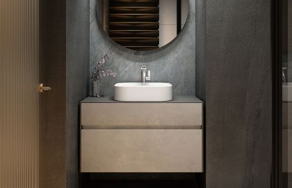 朵纳卫浴 拉米娜 岩板悬挂式浴室柜